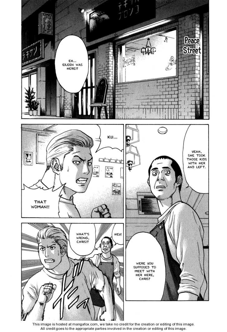 Karate Shoukoushi Kohinata Minoru 57 Page 2