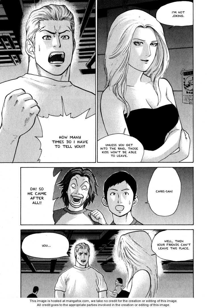 Karate Shoukoushi Kohinata Minoru 59 Page 4