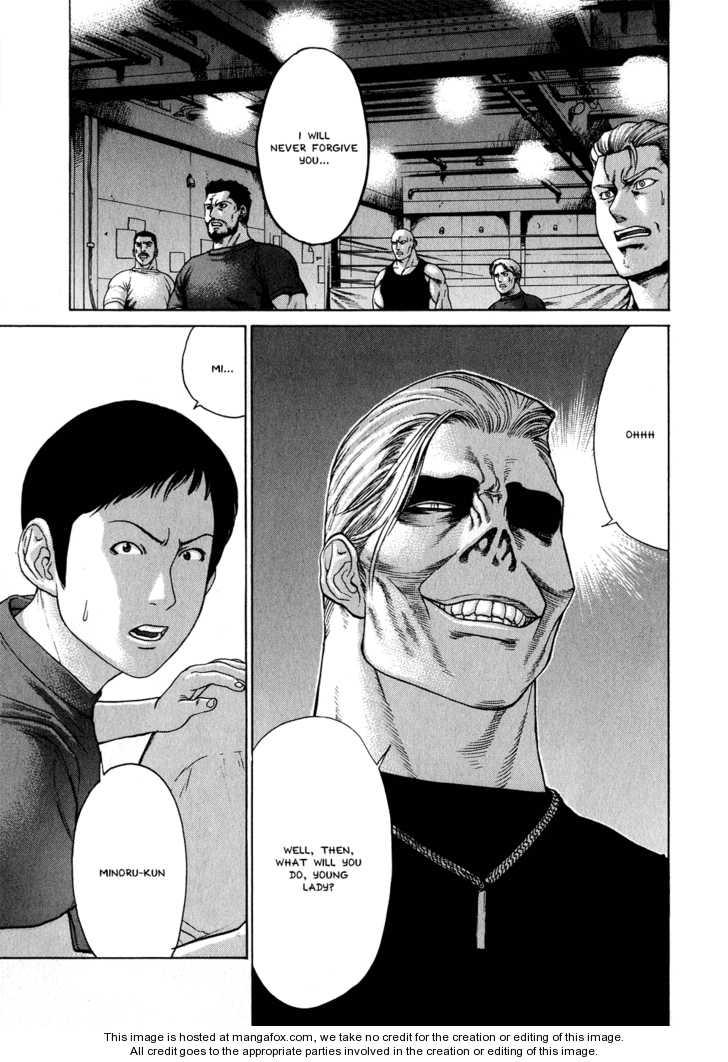 Karate Shoukoushi Kohinata Minoru 60 Page 1