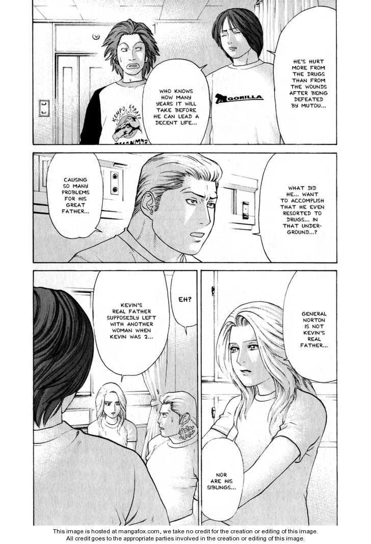 Karate Shoukoushi Kohinata Minoru 66 Page 3