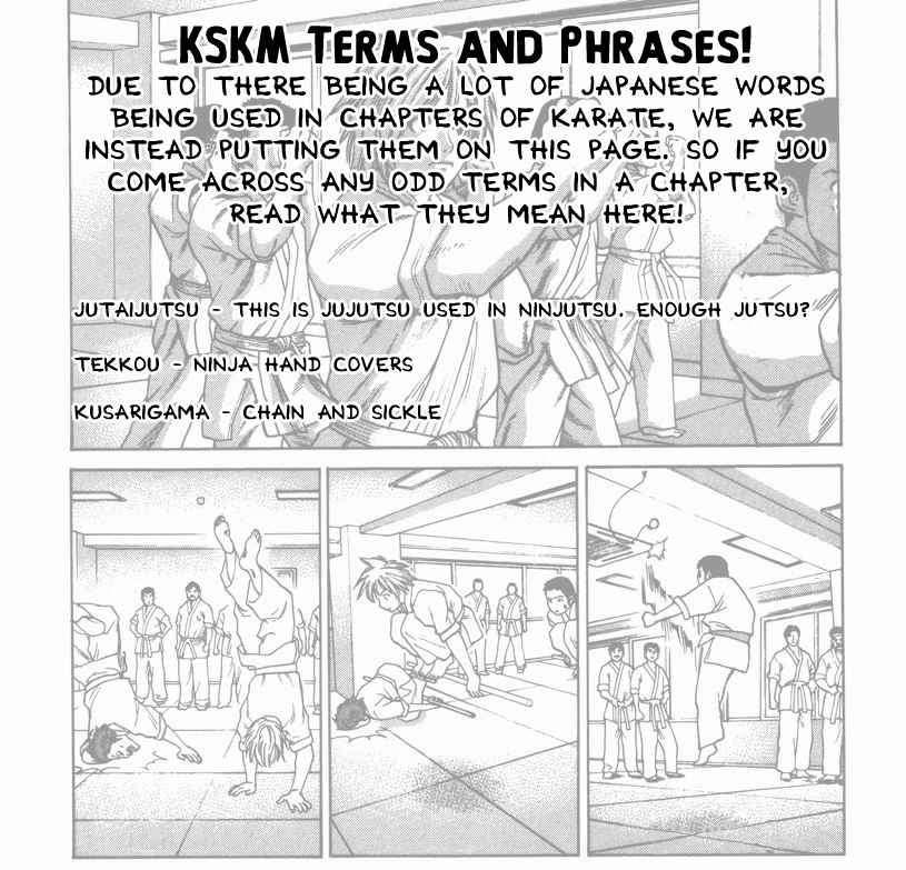 Karate Shoukoushi Kohinata Minoru 72 Page 1