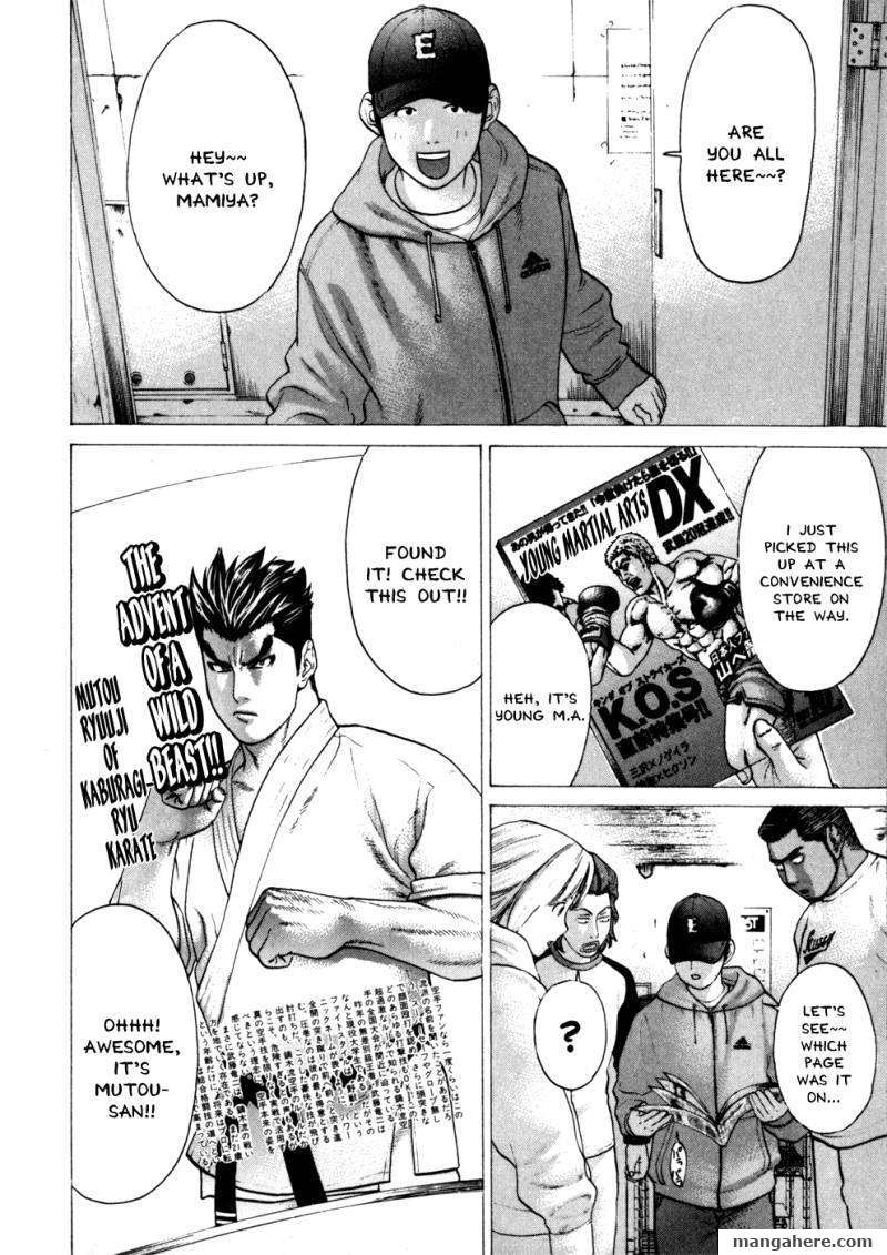 Karate Shoukoushi Kohinata Minoru 74 Page 2