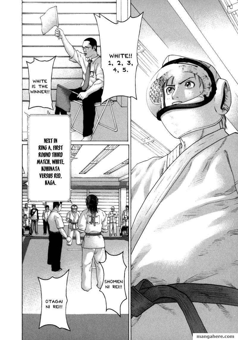 Karate Shoukoushi Kohinata Minoru 77 Page 3