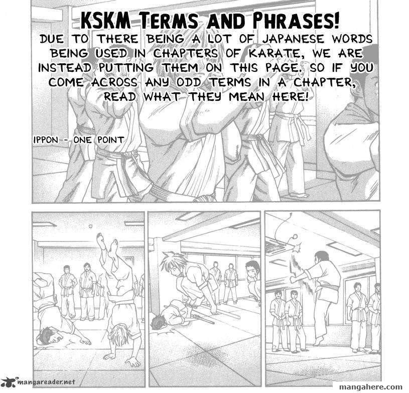 Karate Shoukoushi Kohinata Minoru 81 Page 1