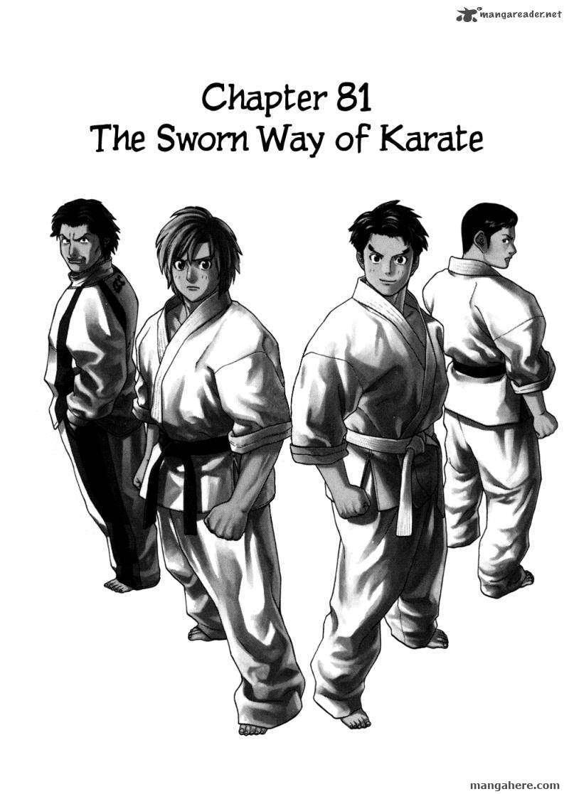 Karate Shoukoushi Kohinata Minoru 81 Page 3