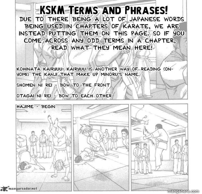 Karate Shoukoushi Kohinata Minoru 82 Page 1