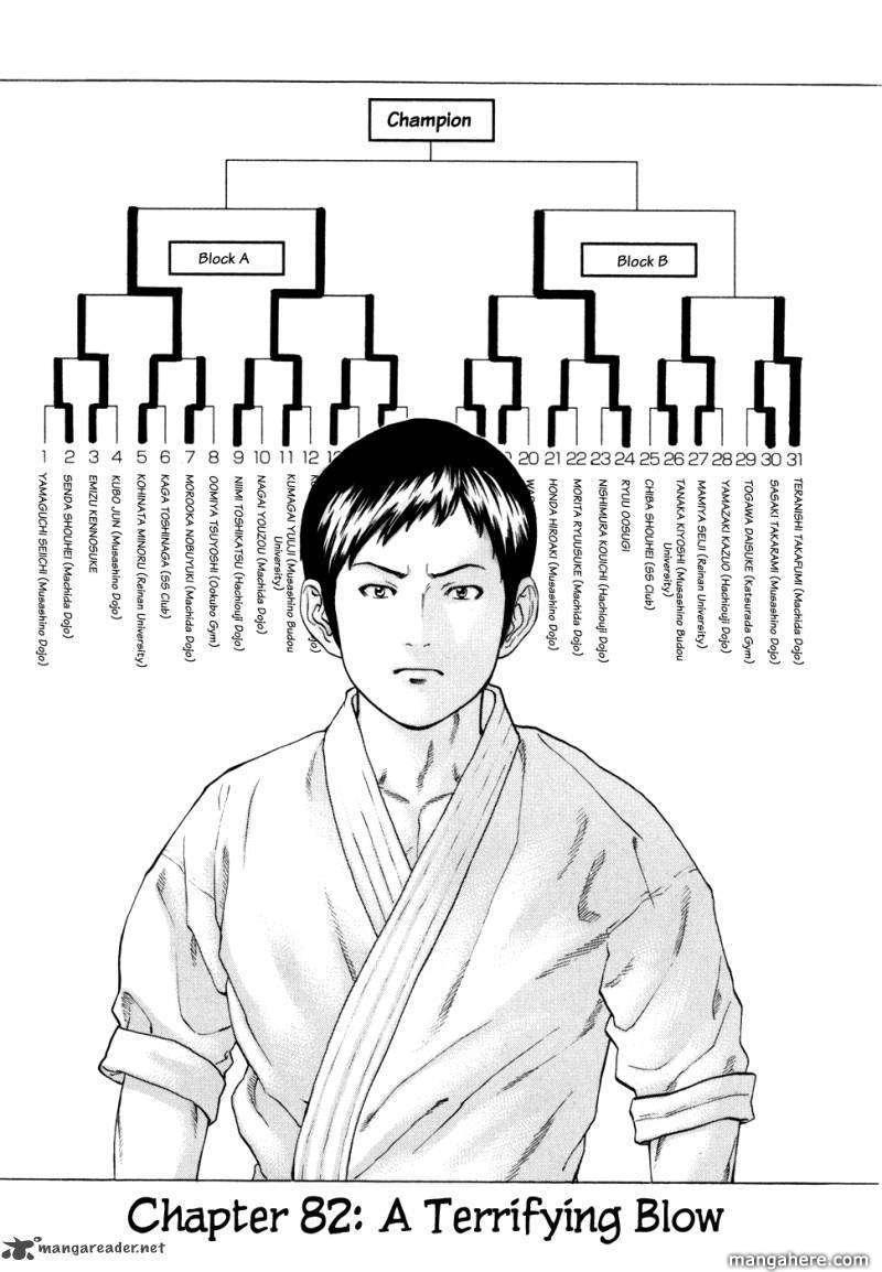 Karate Shoukoushi Kohinata Minoru 82 Page 2