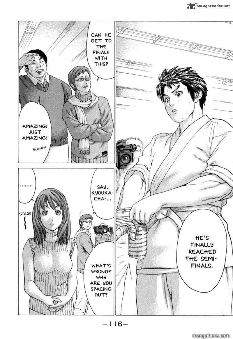 Karate Shoukoushi Kohinata Minoru 82 Page 3