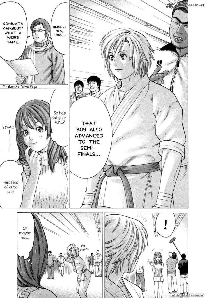 Karate Shoukoushi Kohinata Minoru 82 Page 4