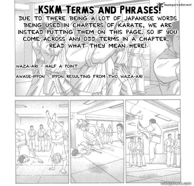 Karate Shoukoushi Kohinata Minoru 86 Page 1