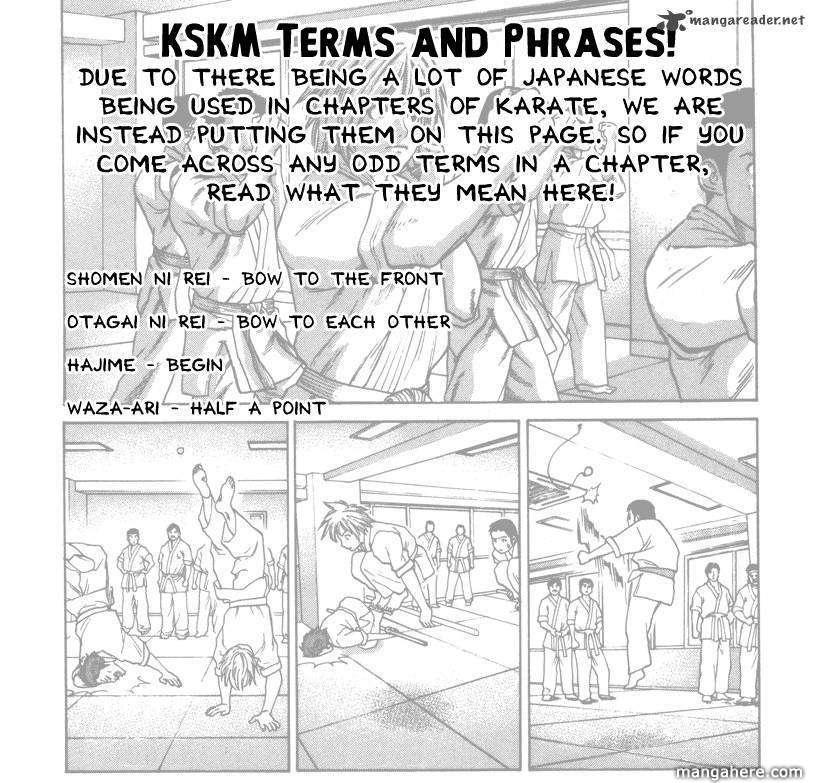 Karate Shoukoushi Kohinata Minoru 87 Page 3