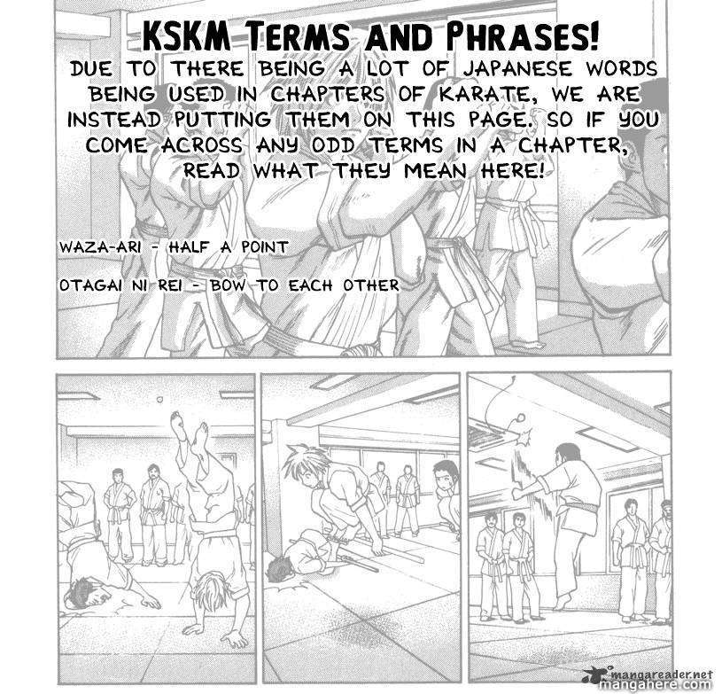 Karate Shoukoushi Kohinata Minoru 92 Page 1