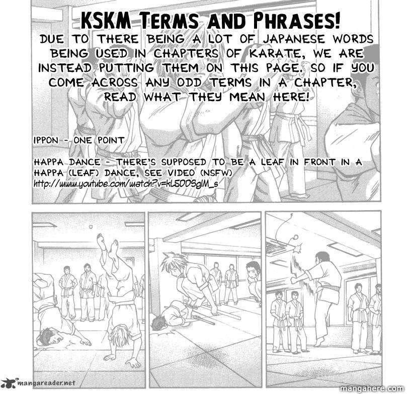 Karate Shoukoushi Kohinata Minoru 93 Page 1