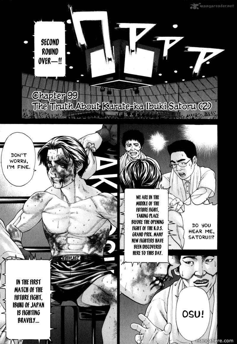 Karate Shoukoushi Kohinata Minoru 99 Page 1