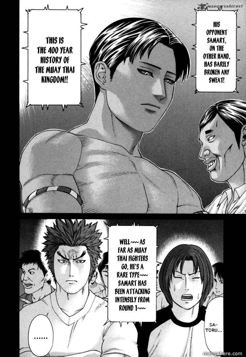 Karate Shoukoushi Kohinata Minoru 99 Page 2