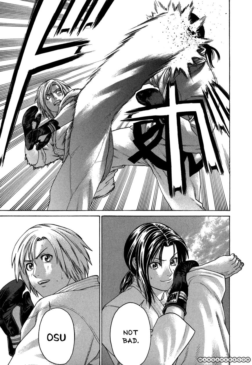 Karate Shoukoushi Kohinata Minoru 100 Page 3