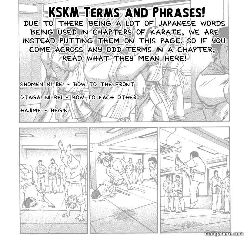 Karate Shoukoushi Kohinata Minoru 101 Page 1