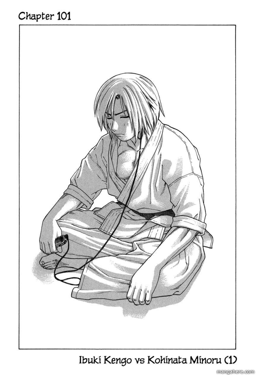 Karate Shoukoushi Kohinata Minoru 101 Page 2
