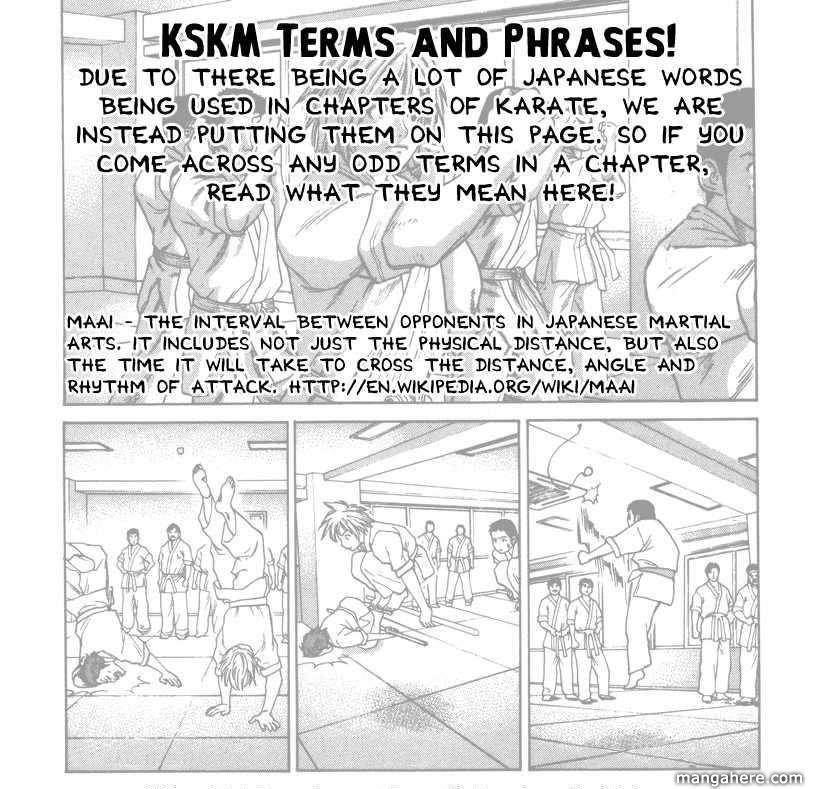 Karate Shoukoushi Kohinata Minoru 102 Page 1