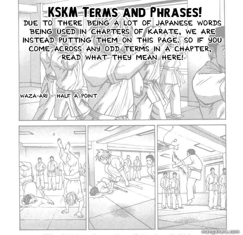 Karate Shoukoushi Kohinata Minoru 103 Page 1