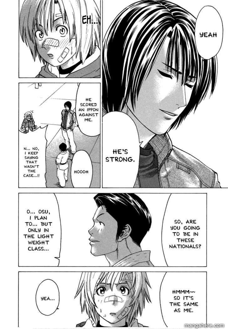 Karate Shoukoushi Kohinata Minoru 109 Page 4