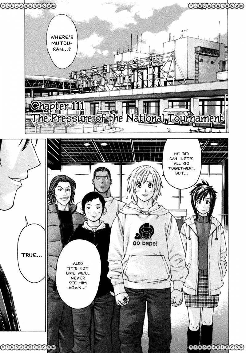 Karate Shoukoushi Kohinata Minoru 111 Page 1