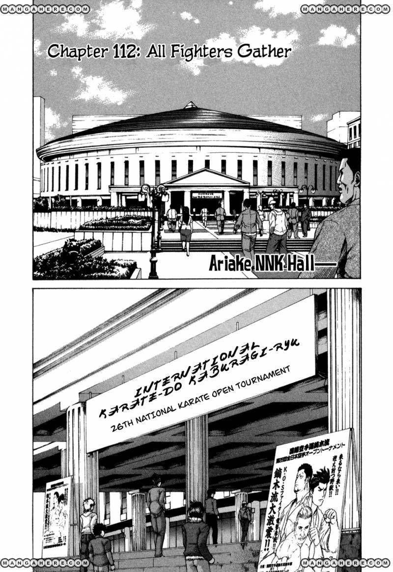Karate Shoukoushi Kohinata Minoru 112 Page 1