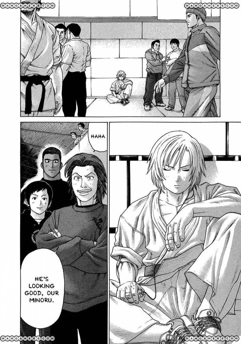 Karate Shoukoushi Kohinata Minoru 112 Page 2