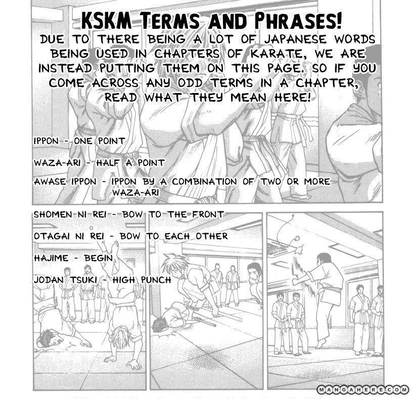 Karate Shoukoushi Kohinata Minoru 113 Page 1