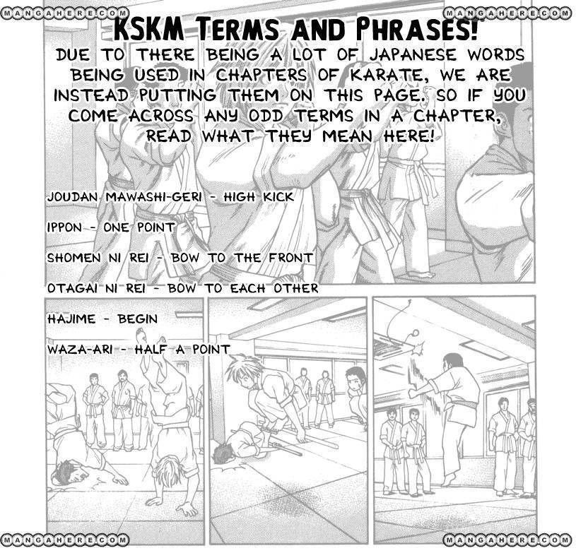 Karate Shoukoushi Kohinata Minoru 115 Page 1
