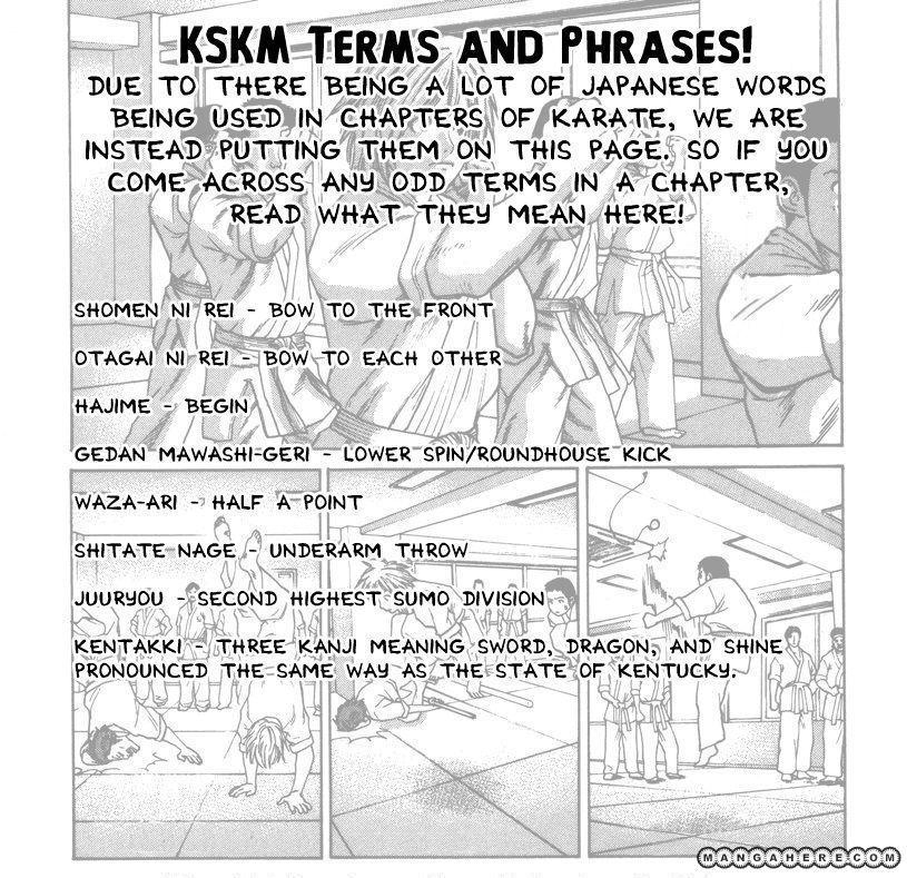 Karate Shoukoushi Kohinata Minoru 117 Page 1