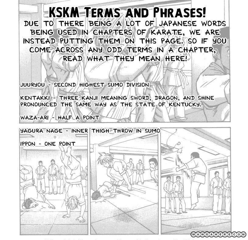 Karate Shoukoushi Kohinata Minoru 118 Page 1