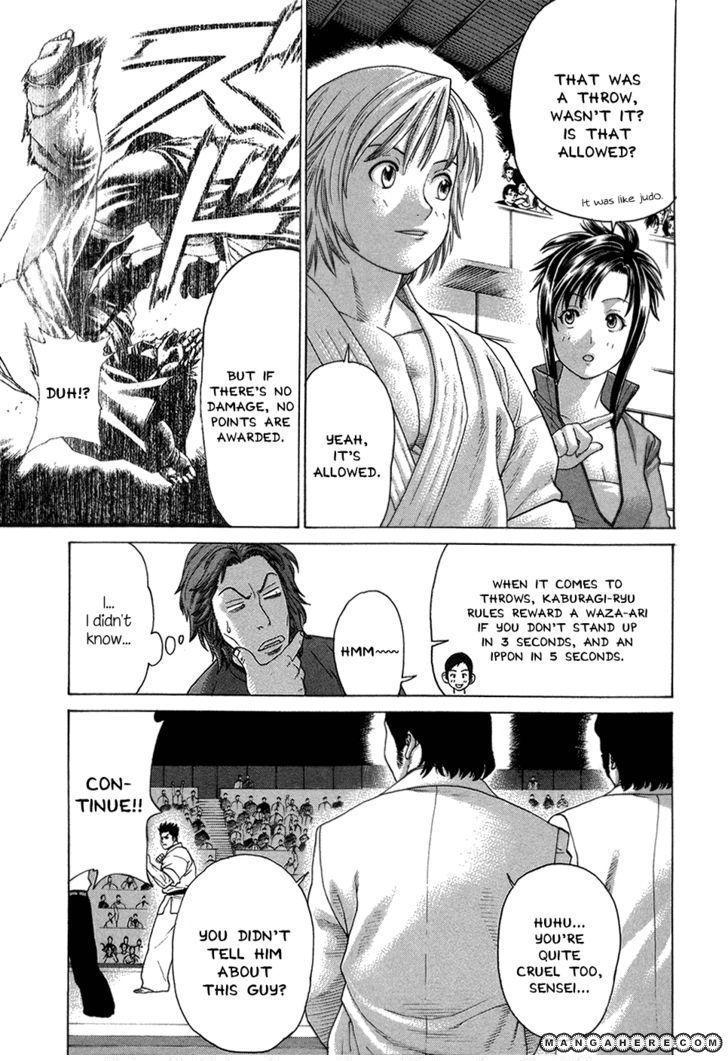 Karate Shoukoushi Kohinata Minoru 118 Page 4