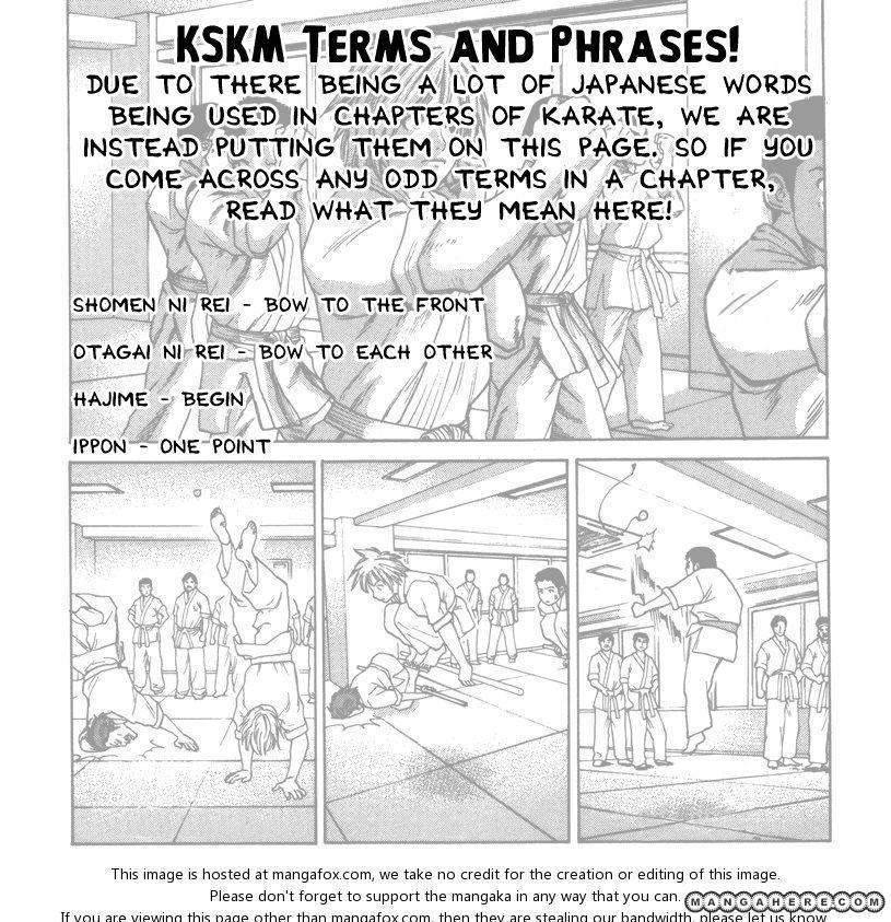 Karate Shoukoushi Kohinata Minoru 120 Page 1