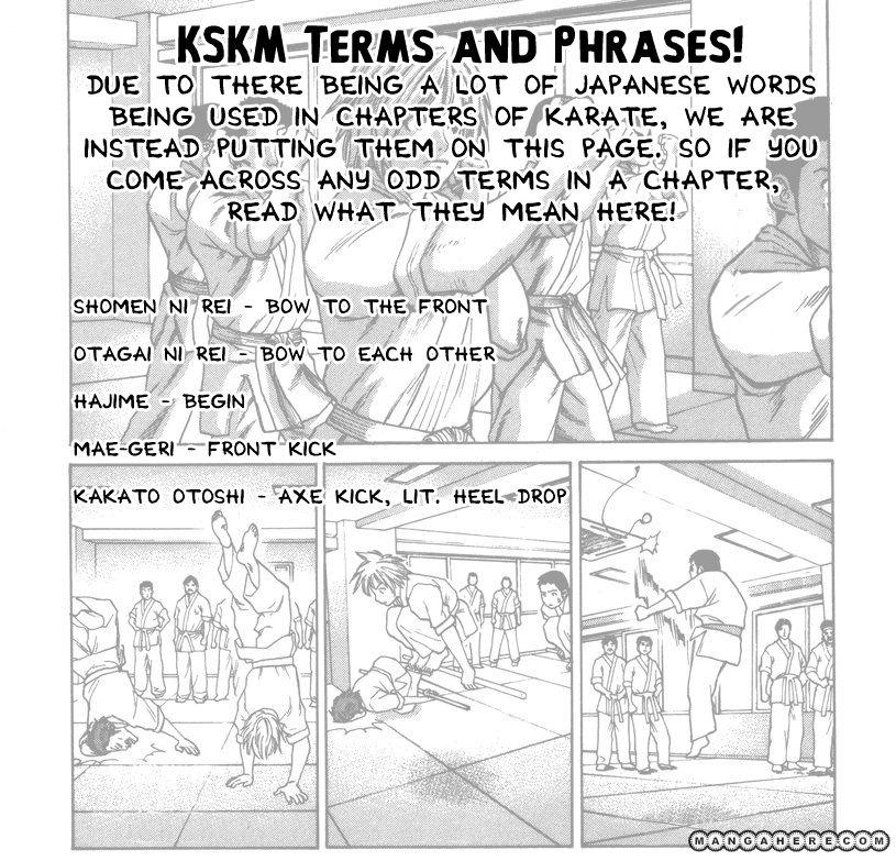 Karate Shoukoushi Kohinata Minoru 121 Page 1