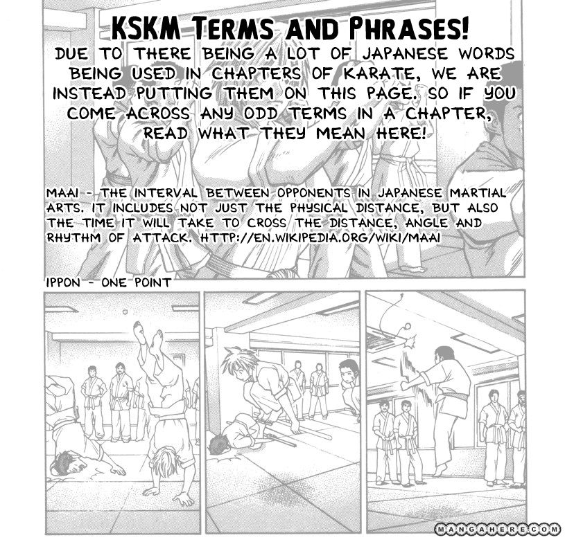 Karate Shoukoushi Kohinata Minoru 122 Page 1