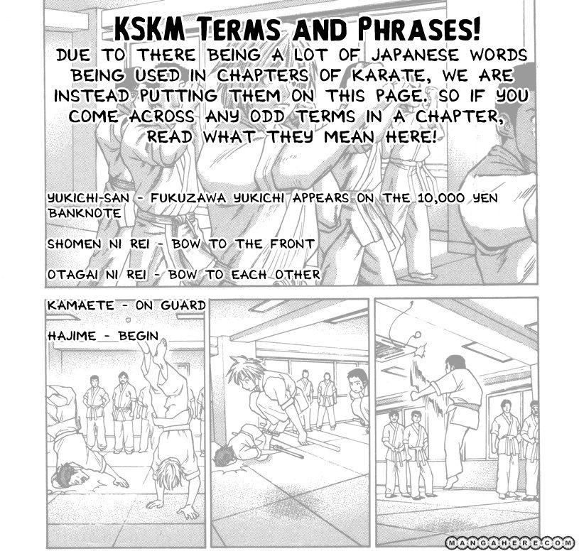 Karate Shoukoushi Kohinata Minoru 124 Page 1