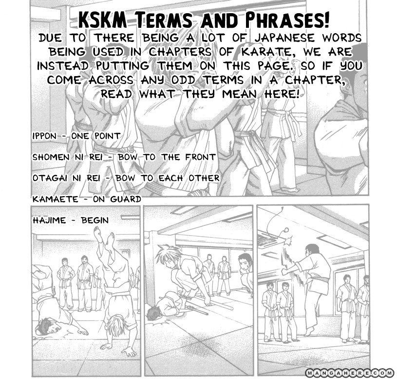 Karate Shoukoushi Kohinata Minoru 127 Page 1