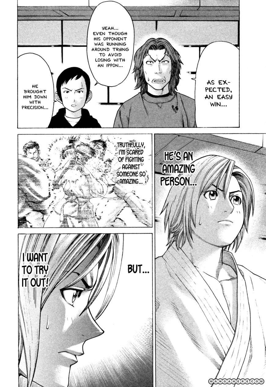 Karate Shoukoushi Kohinata Minoru 127 Page 3