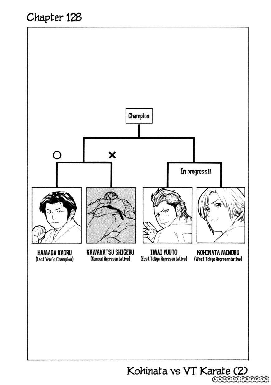 Karate Shoukoushi Kohinata Minoru 128 Page 2