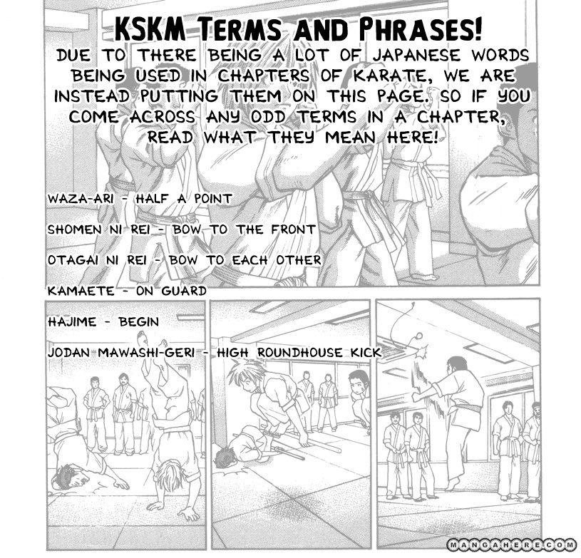 Karate Shoukoushi Kohinata Minoru 130 Page 3