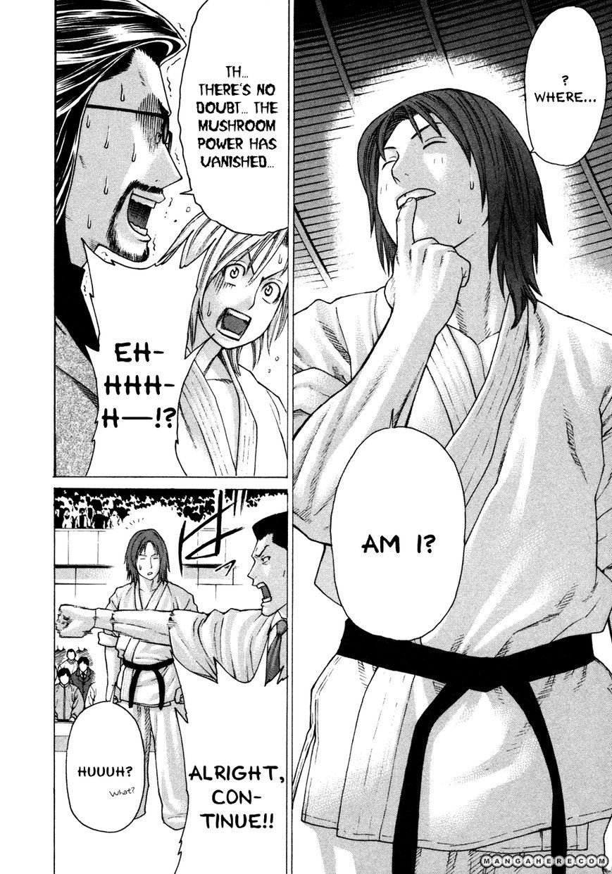 Karate Shoukoushi Kohinata Minoru 132 Page 3