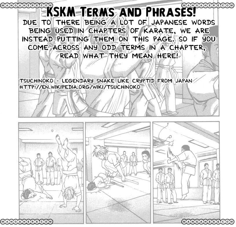 Karate Shoukoushi Kohinata Minoru 134 Page 1