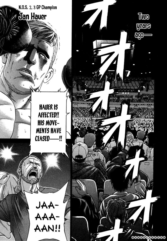 Karate Shoukoushi Kohinata Minoru 136 Page 2