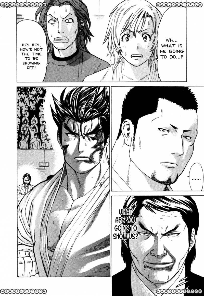 Karate Shoukoushi Kohinata Minoru 140 Page 2