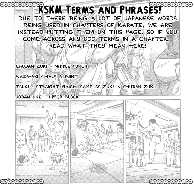 Karate Shoukoushi Kohinata Minoru 141 Page 1