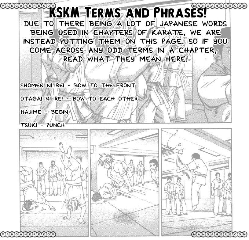 Karate Shoukoushi Kohinata Minoru 143 Page 1