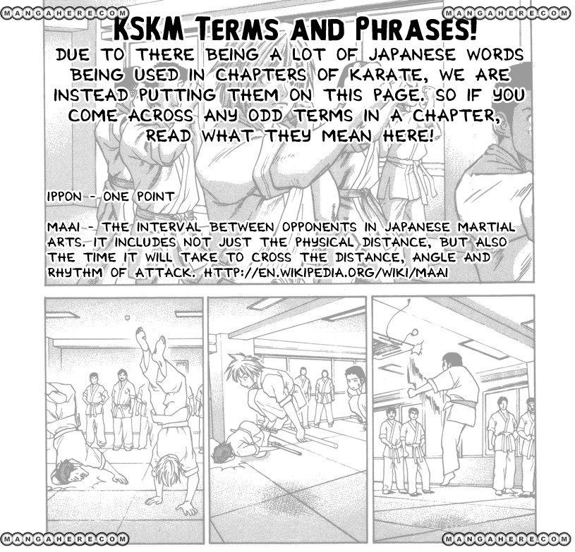 Karate Shoukoushi Kohinata Minoru 144 Page 1