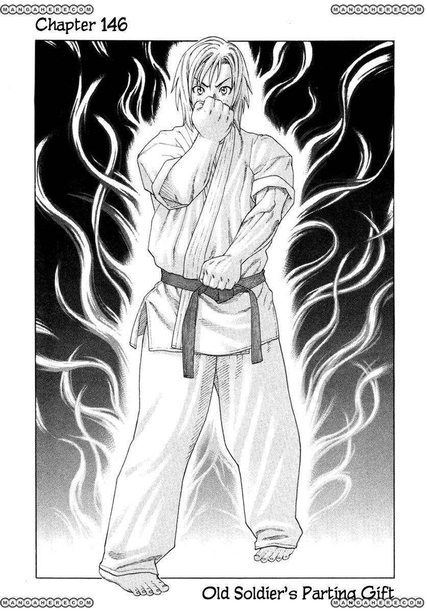 Karate Shoukoushi Kohinata Minoru 146 Page 2