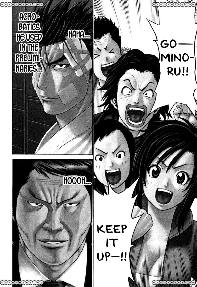 Karate Shoukoushi Kohinata Minoru 149 Page 3